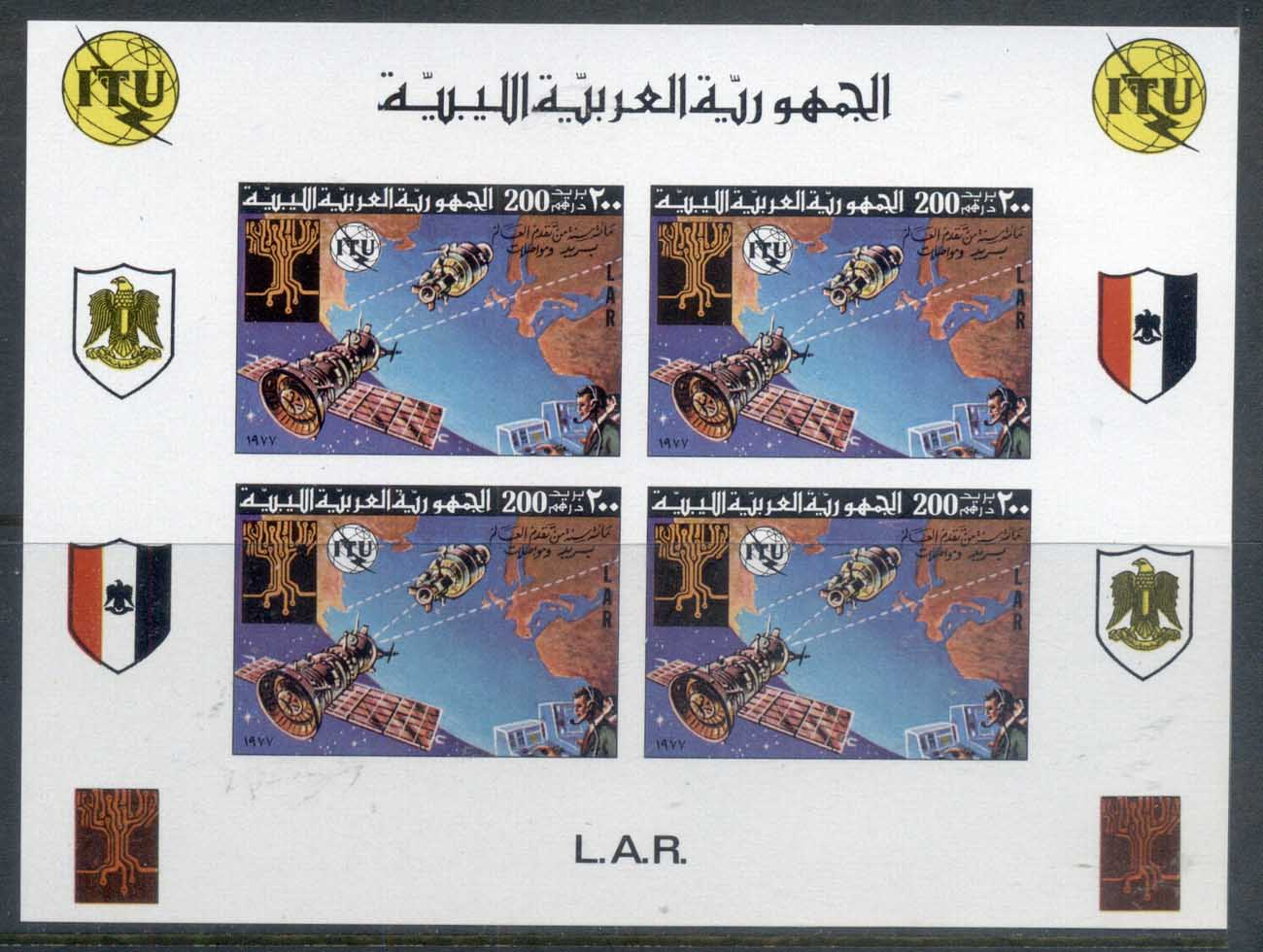 Libya 1977 ITU Spacecraft over Earth IMPERF MS MUH