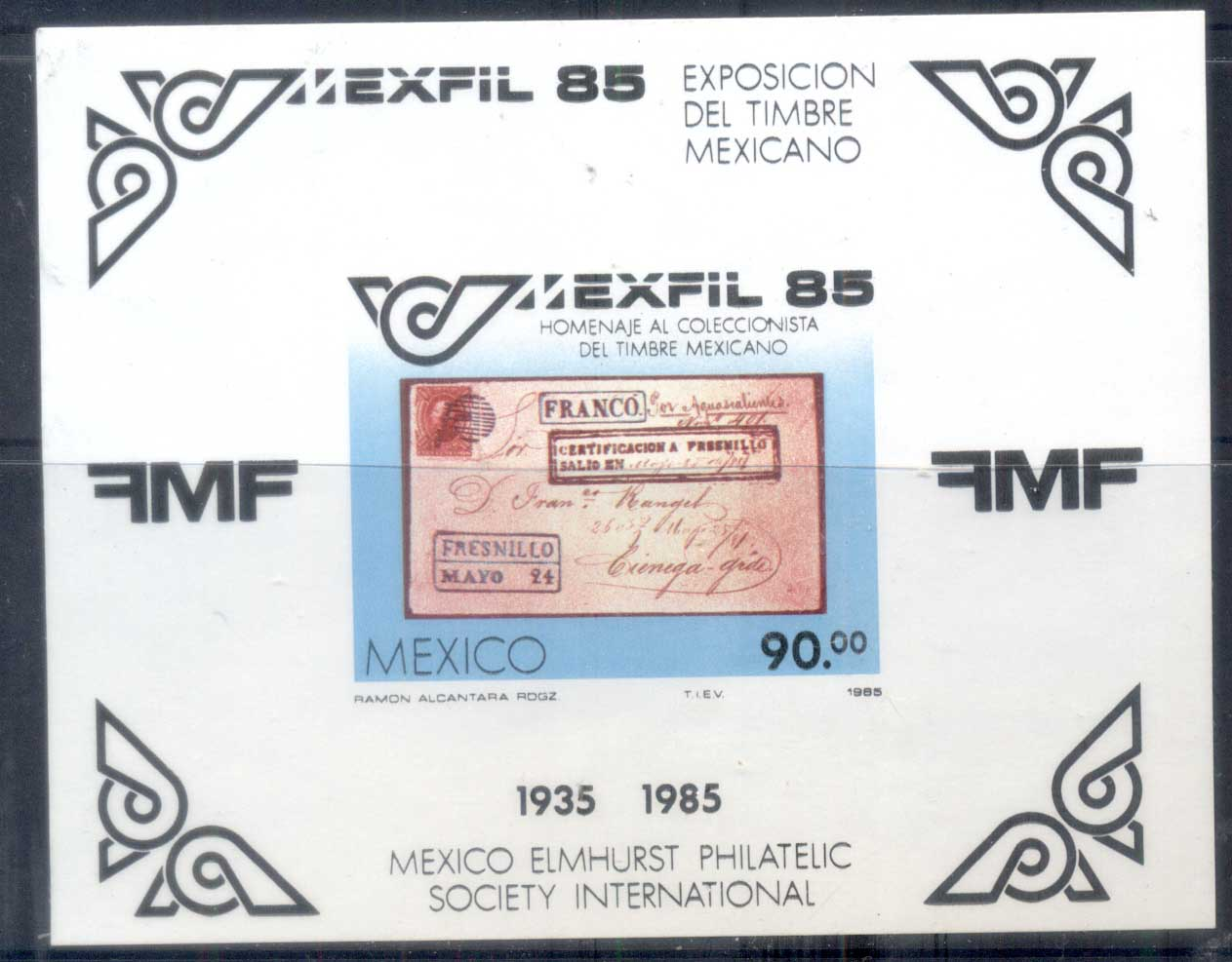 Mexico 1985 MEXPHIL '85 Stamp Ex MS MUH