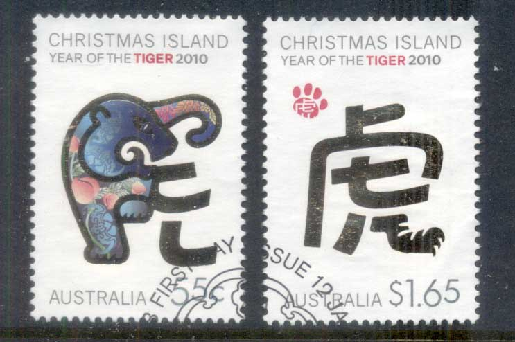 Christmas Is 2010 New Year of the Tiger FU
