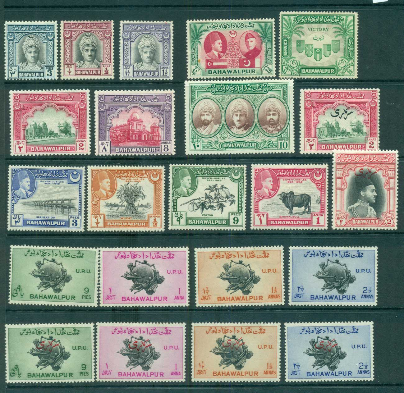 Bahawalpur 1948 KGVI Assorted oddments MLH lot68165