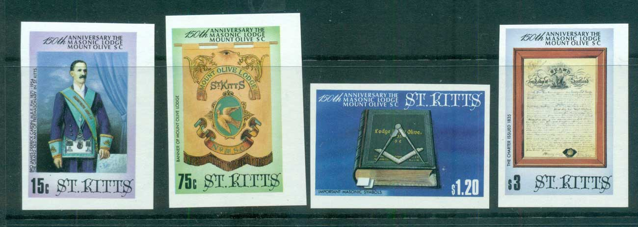 St Kitts 1985 Mt. Olive Masonic Lodge IMPERF MUH lot68464
