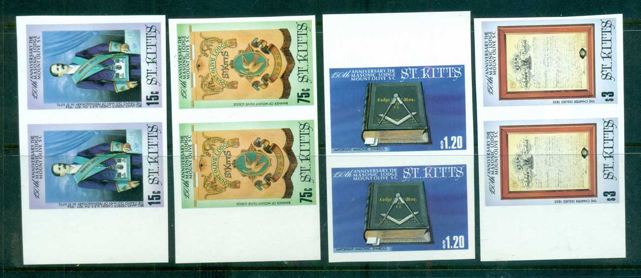 St Kitts 1985 Masonic Lodge IMPERF pairs MUH lot68605