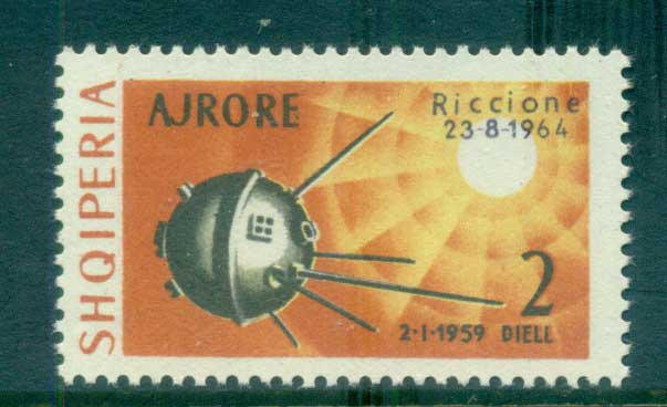 Albania 1964 Space Exhibition, Riccione Opt on 2l MUH lot69501