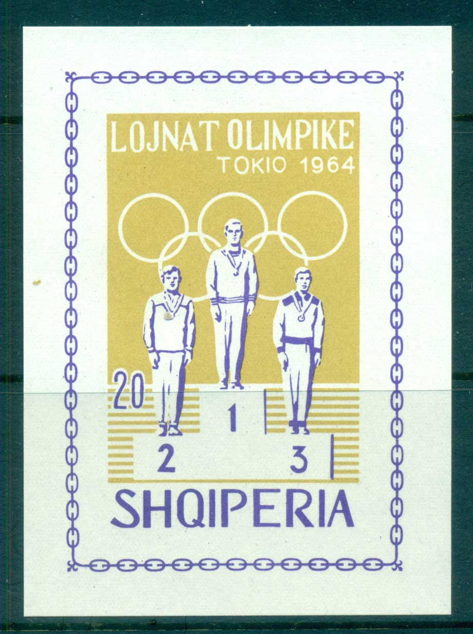 Albania 1964 Tokyo Olympcs IMPERF MS MUH lot69503