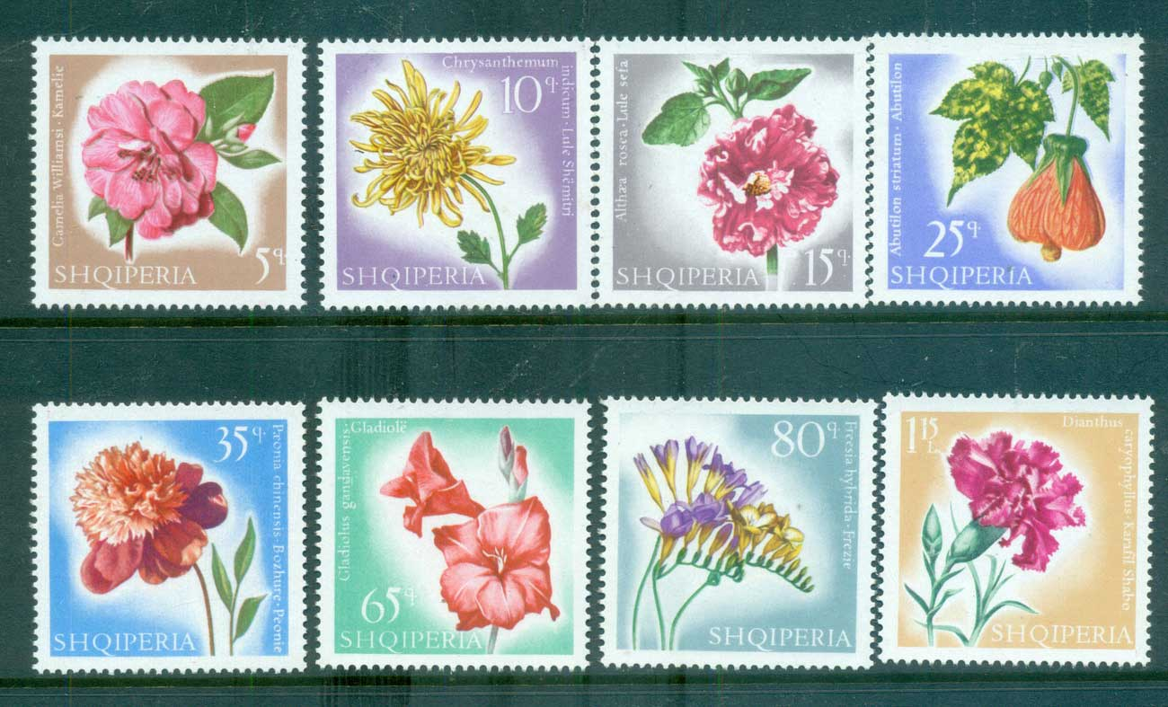 Albania 1967 Flowers MUH lot69594