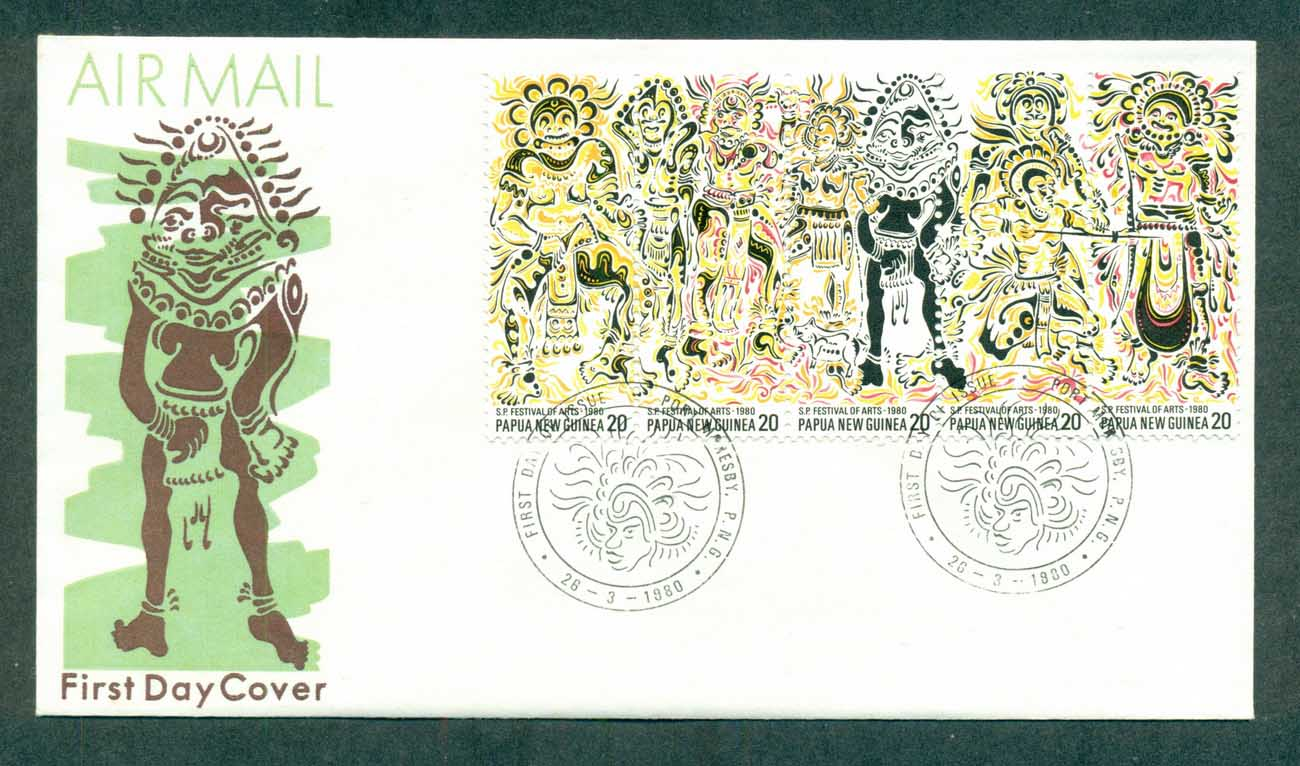 PNG 1980 Myths Str 5 FDC lot70717