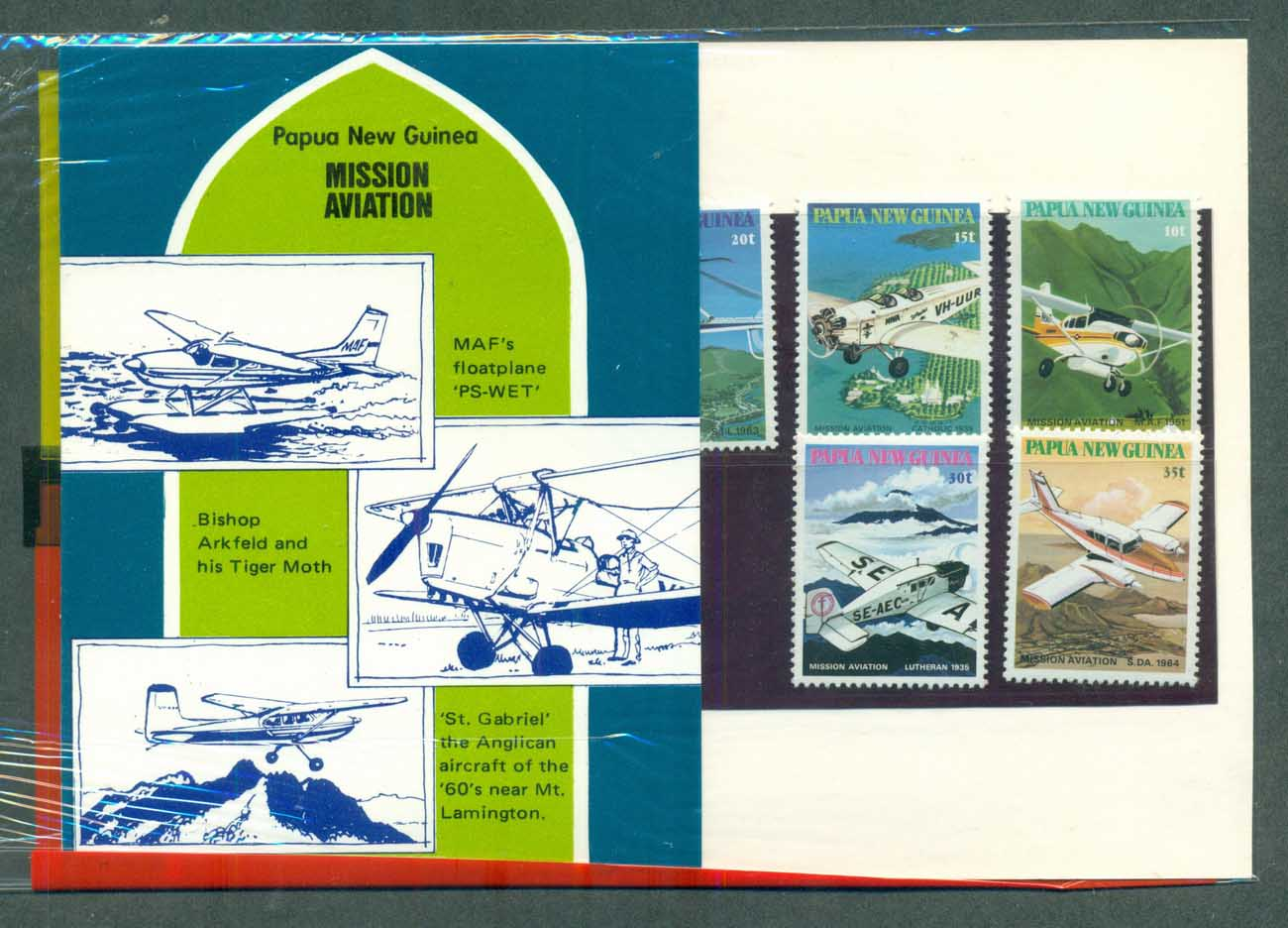 PNG 1981 Missionary Aviation Stamp Pack POP lot(xl)70792