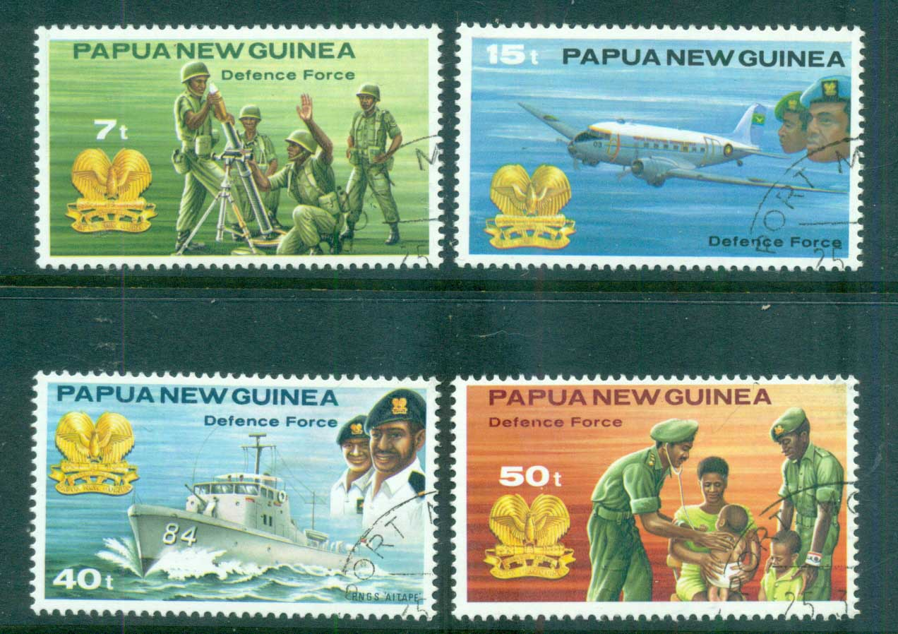 PNG 1981 Defence Forces CTO lot71118