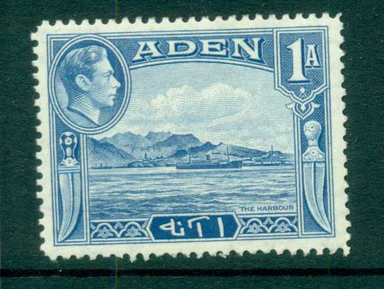 Aden 1939-48 Aden Harbour 1A MLH lot71283