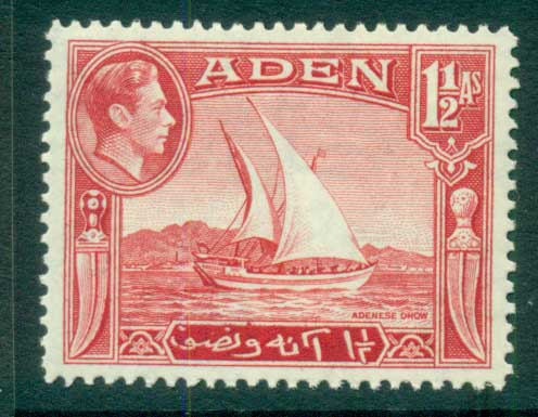 Aden 1939-48 Dhow 1.5A MLH lot71284
