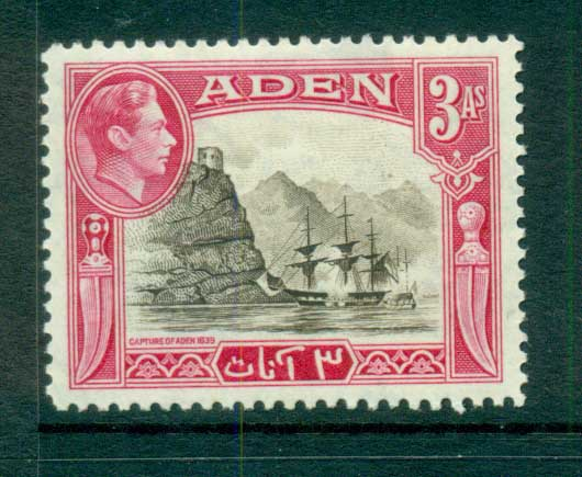 Aden 1939-48 Capture of Aden 3A MLH lot71287