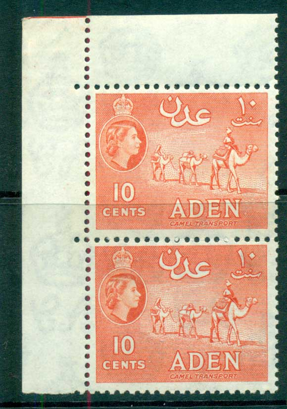 Aden 1953-59 Camel Transport 10c vermillion Perf 12x13.5 pr MUH lot71307