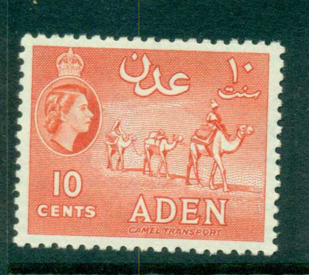Aden 1953-59 Camel Transport 10c vermillion Perf 12x13.5 MLH lot71318