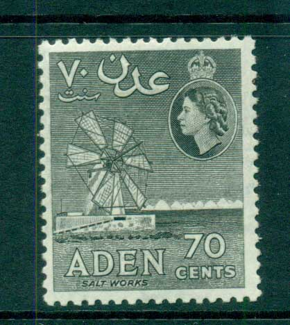 Aden 1953-59 Windmill 70c greyish black Perf 12 MUH lot71345