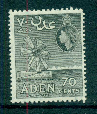 Aden 1953-59 Windmill 70c greyish black Perf 12x13.5 MLH lot71349