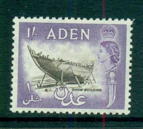 Aden 1953-59 Dhow Building 1/- purple & sepia MUH lot71351
