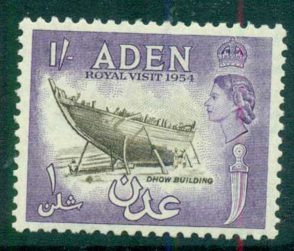 Aden 1954 Royal Visit MUH lot71365