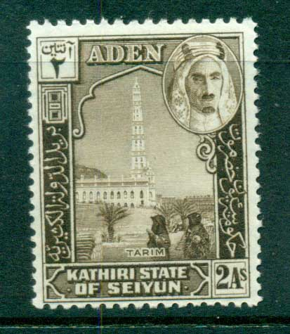 Aden Kathiri State of Seiyun 1942 2A Minaret at Tarim MUH lot71371