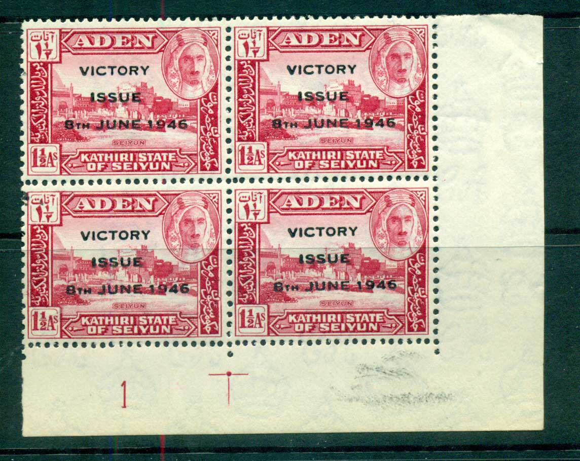 Aden Kathiri State of Seiyun 1946 Victory 1.5a pl# Blk 4 MUH lot71399