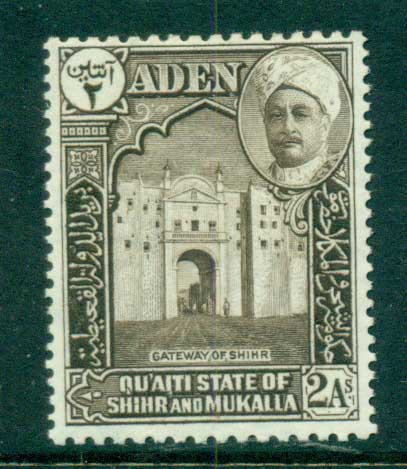 Aden Qu'aiti State of Shihr & Mukalla 1942 2A Gateway of Shihr MLH lot71405