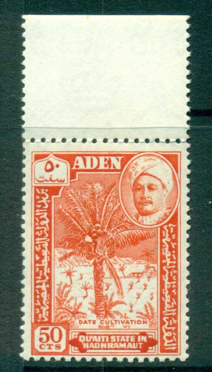Aden Qu'aiti State in Hadhramaut 1955 50c Date Cultivation MUH lot71417
