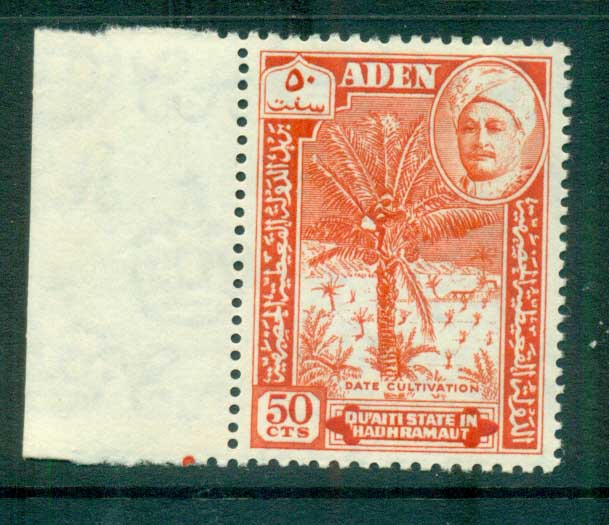 Aden Qu'aiti State in Hadhramaut 1955 50c Date Cultivation MUH lot71418