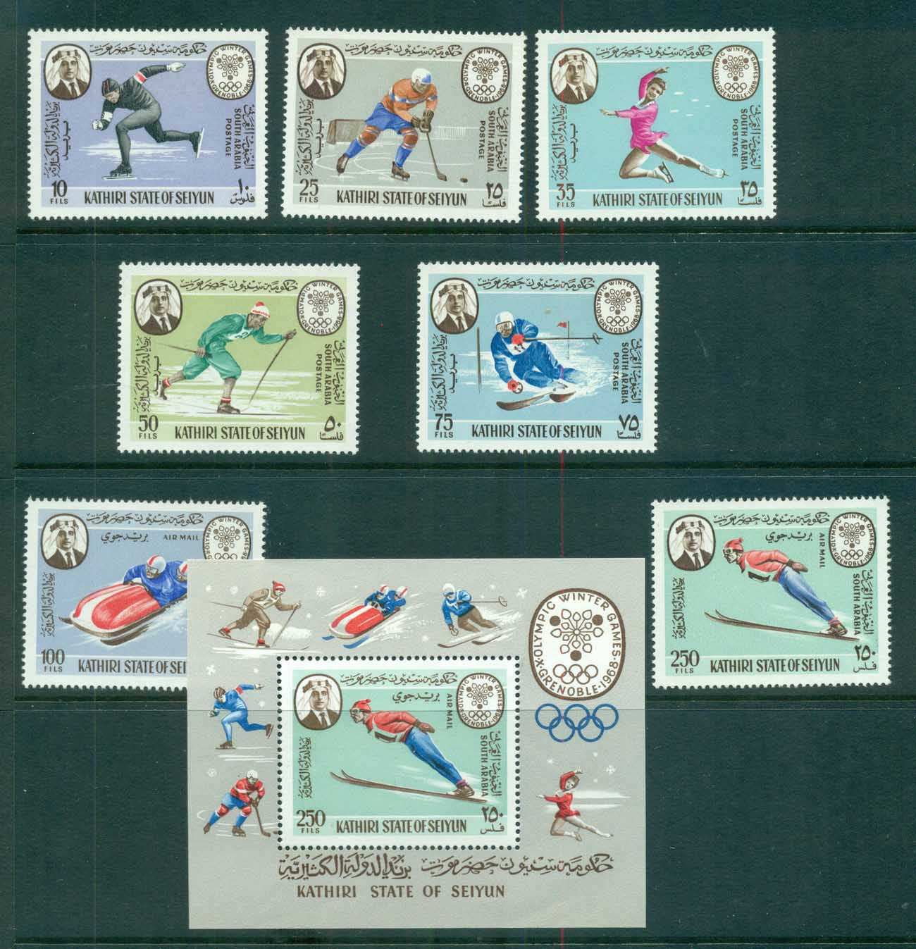 Aden Kathiri State of Seiyun 1967 Winter Olympics Grenoble + MS MUH lot71483