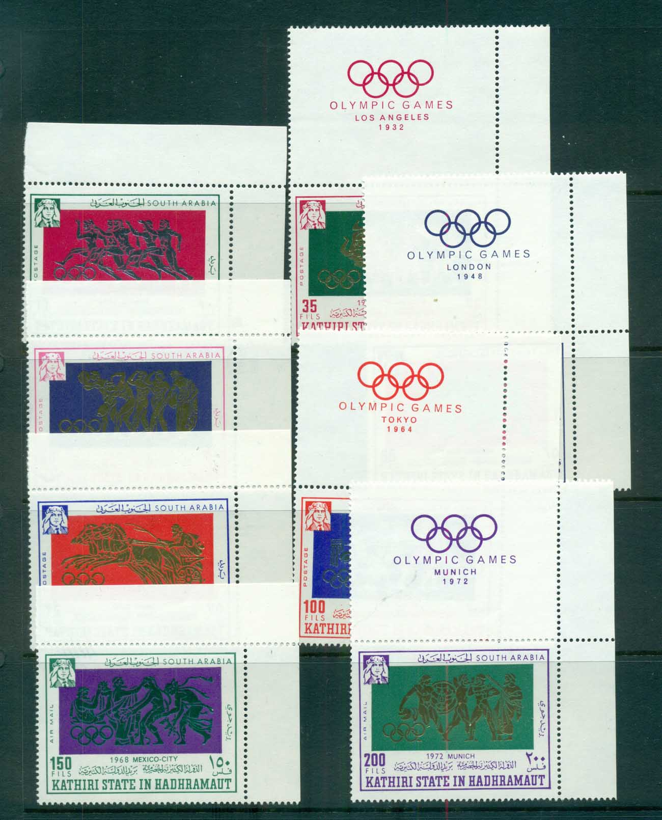 Aden Kathiri State in Hadhramaut 1967 Summer Olympics, Mexico MUH lot71487