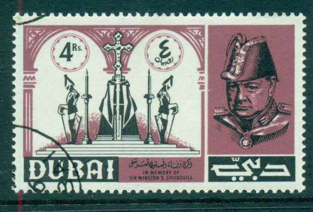Dubai 1966 Churchill 4R CTO lot71519