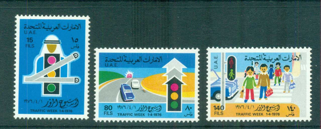 United Arab Emirates 1976 Traffic Week lot71522