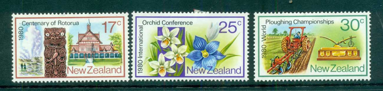 New Zealand 1980 Anniversaries MLH lot71791