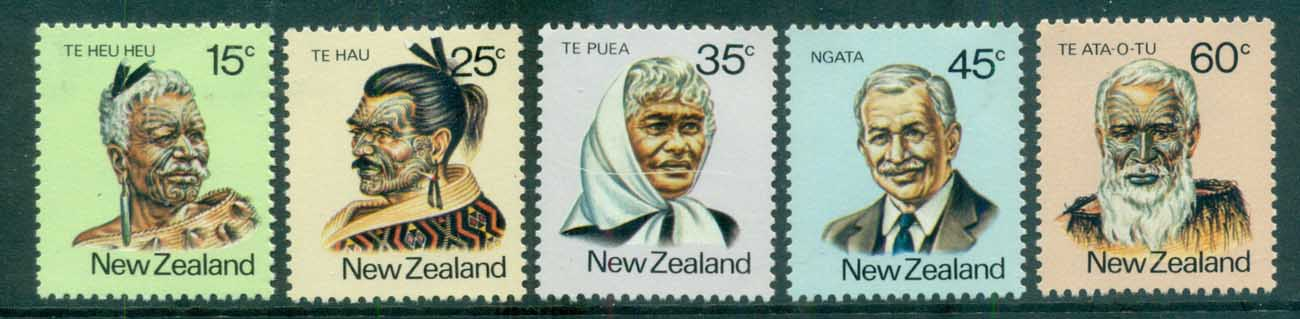 New Zealand 1980 Maori Leaders MLH lot71801