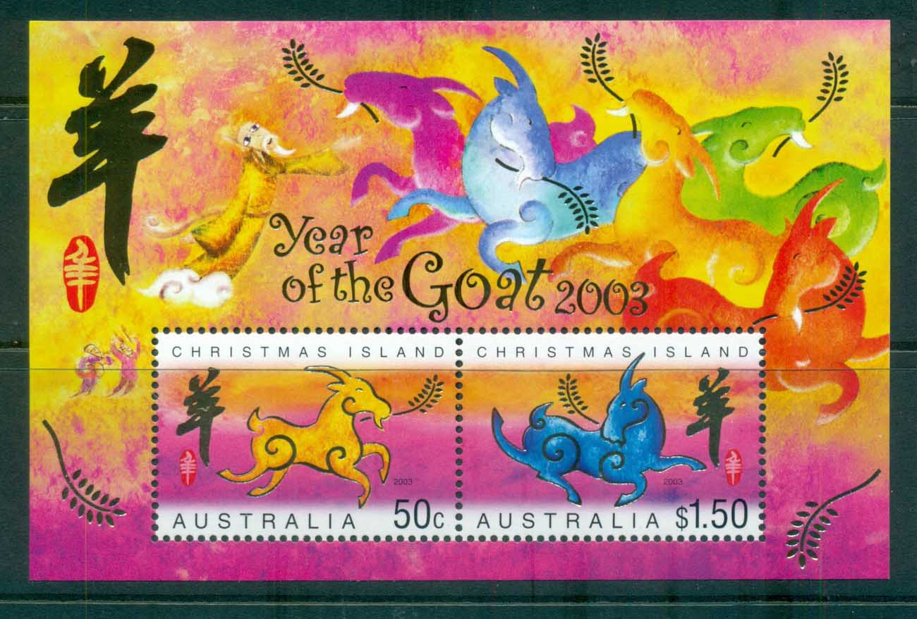 Christmas Is 2003 New Year of the Ram MS MUH lot72231