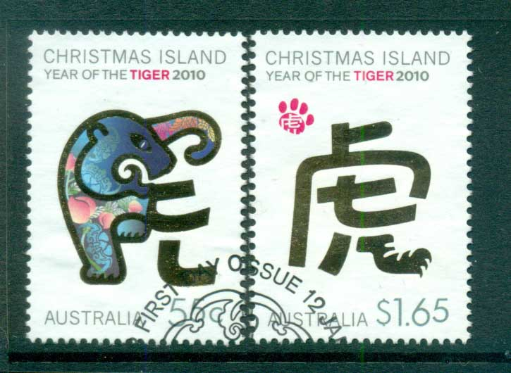 Christmas Is 2010 New year of the Tiger FU lot72243