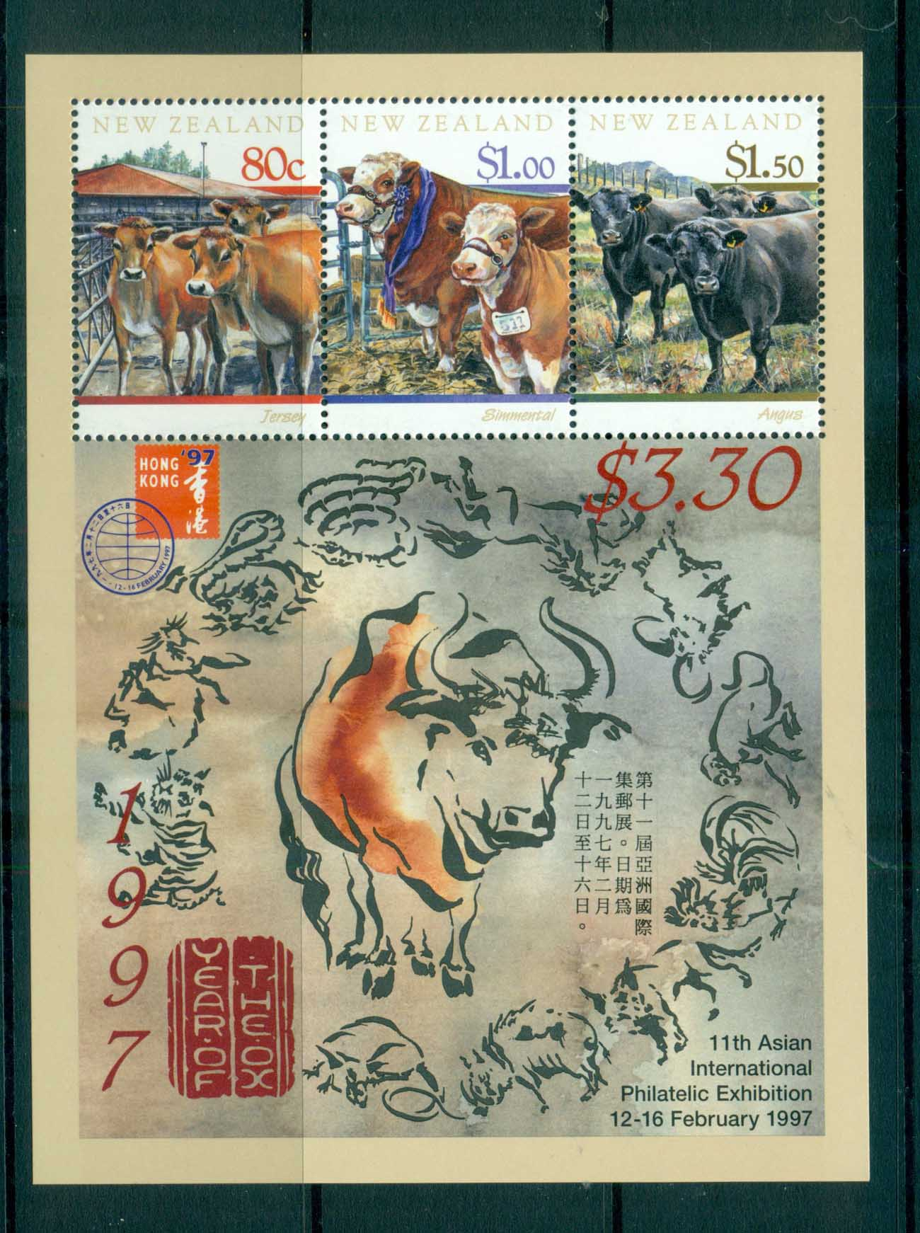 New Zealand 1997 Cattle, Hong Kong '97 MS MUH lot72360