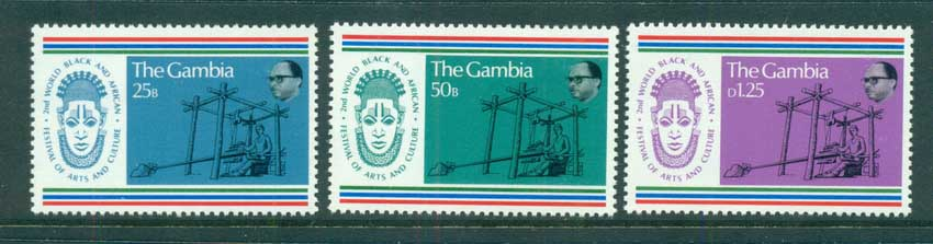 Gambia 1977 Black & African Festival MUH lot73090