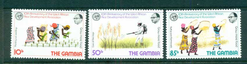 Gambia 1981 Rice Devepolment MUH lot73121