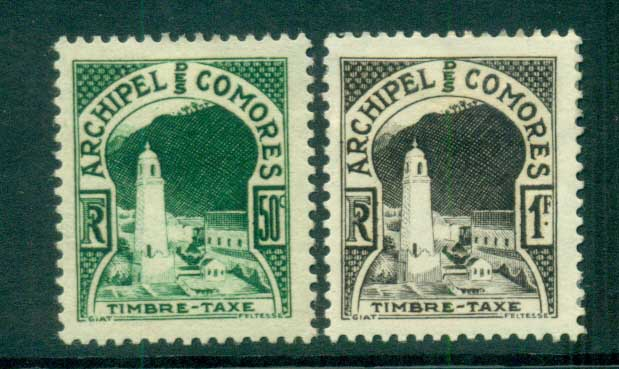 Comoro Is 1950 Anjouan Mosque Postage Dues MLH lot73281