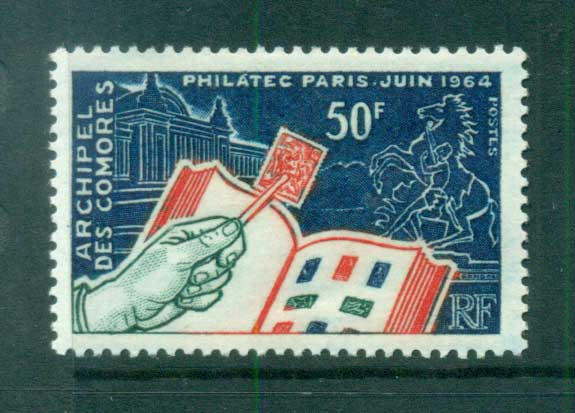 Comoro Is 1964 Stamp day MLH lot73302
