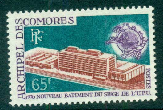 Comoro Is 1969 UPU Headquarters MLH lot73313