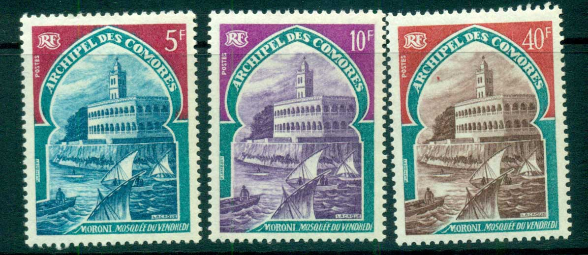 Comoro Is 1970 Friday Mosque MLH lot73315