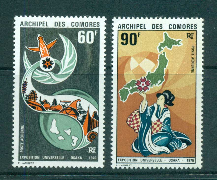 Comoro Is 1970 Osaka Expo MLH lot73328