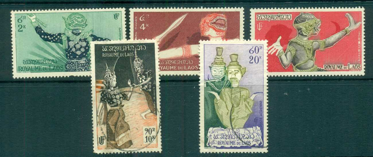 Laos 1955 Ramayana (5/6, no 30k) MLH/fU lot73599