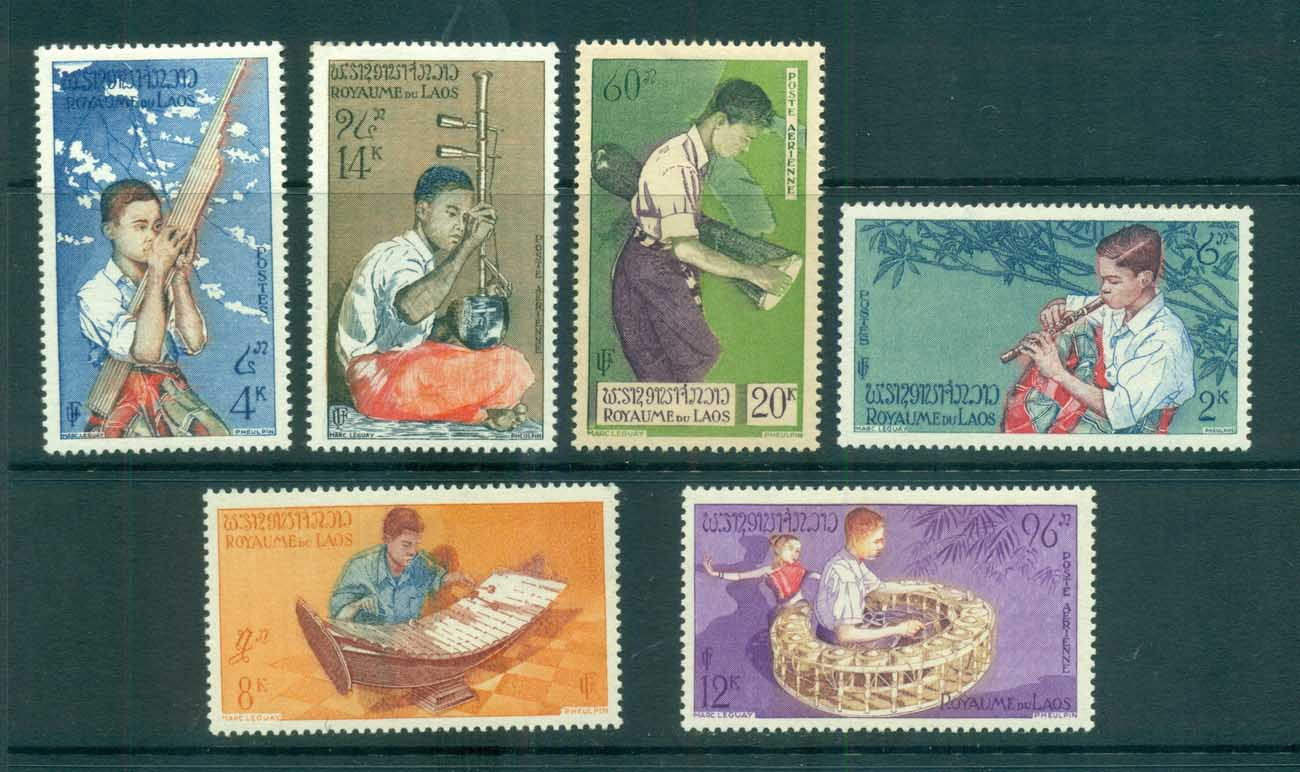Laos 1957 Musical Instruments MLH lot73601