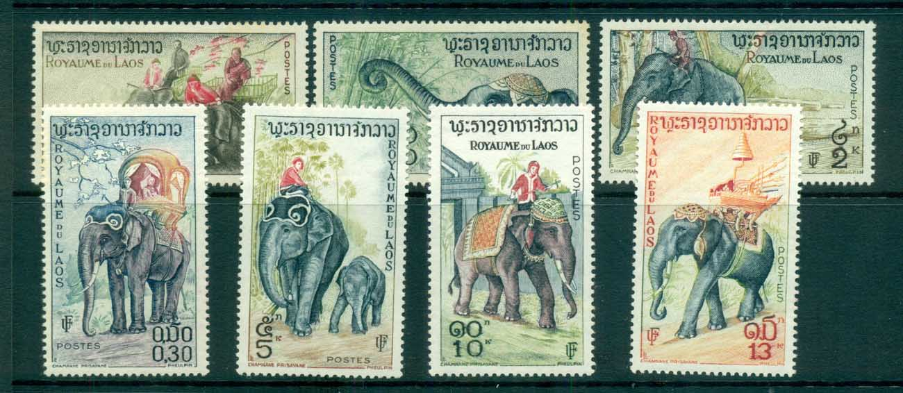 Laos 1958 Elephants MLH lot73606