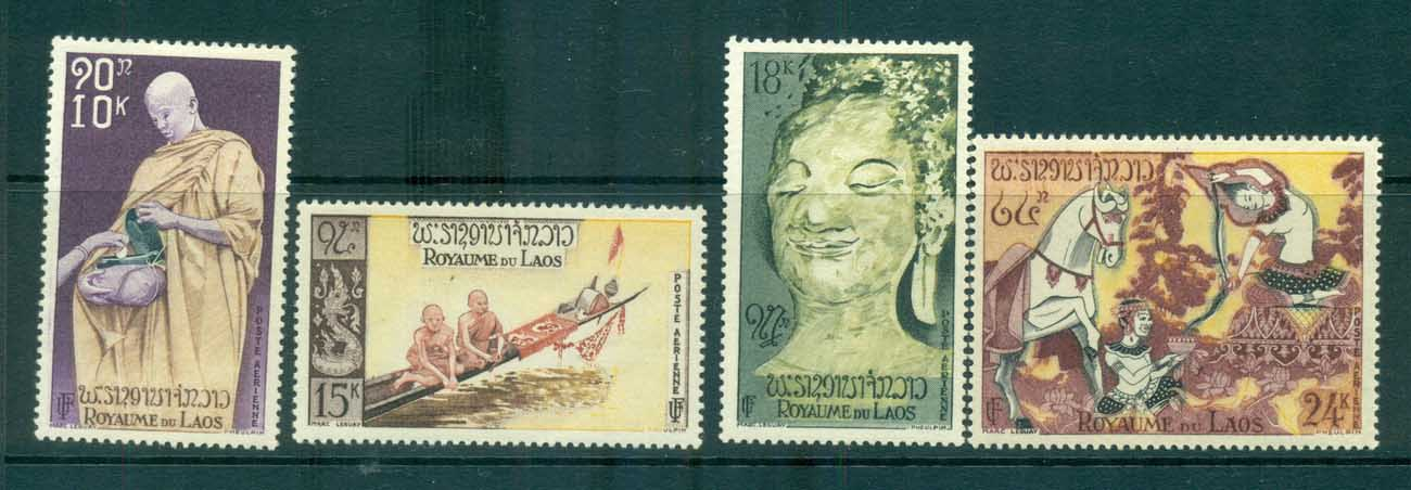 Laos 1957 Buddha & Monks MLH lot73607