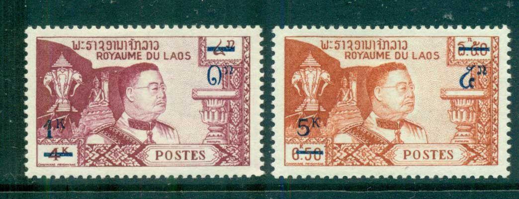 Laos 1965 King Sisavang-Vong Surch MLH lot73632