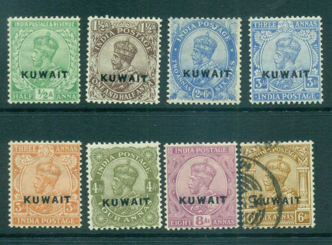 Kuwait 1923-24 KGV india Opts Wmk Star MLH/FU lot73732