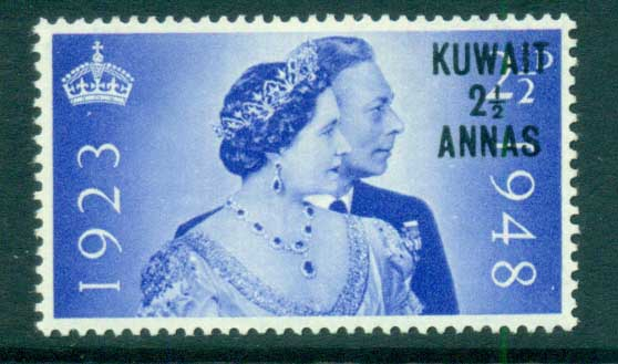 Kuwait 1948 Silver Wedding 2.5a MLH lot73738