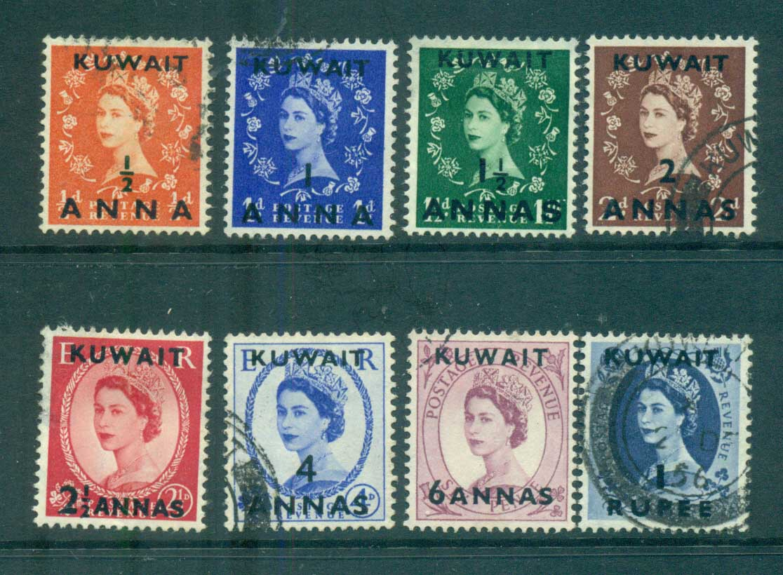 Kuwait 1957 QEII Opts Asst(2.5a thin) MLH lot73745